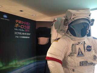会場の入り口と、その近くに置かれた宇宙服