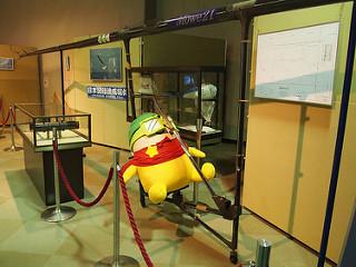 Möwe 21のフレーム。パイロットを模して謎の人形が乗っかってるけど、邪魔......