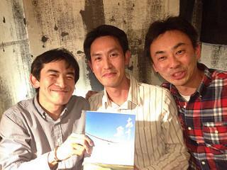 プチ同窓会に集まった、3人の元・人力飛行機パイロット