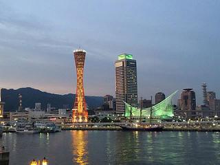 神戸港の夕暮れ(神戸ポートタワー)