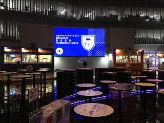 人気の少ないベルギービールウィークエンド東京の会場